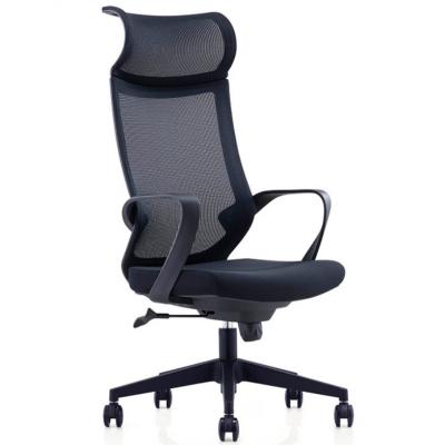 網布辦公椅子 人體工學椅