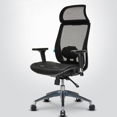 人體工學電腦椅 家用 老闆轉椅 透氣網布椅