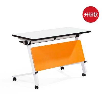 折疊培訓桌子 長條桌移動培訓台 堆疊拼接培訓桌會議桌子