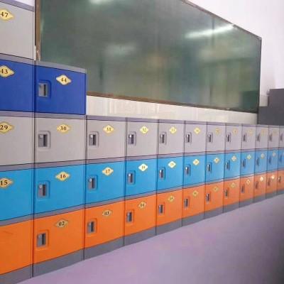 ABS塑料學校學生幼兒園彩色教室櫃 書包櫃 收納櫃 校園儲物櫃寄存櫃