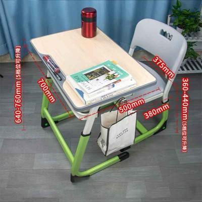 中小學生課桌椅——青春綠升降款套裝升級版