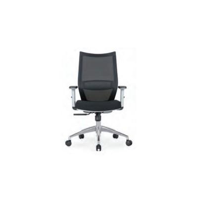 辦公椅HY-718BG