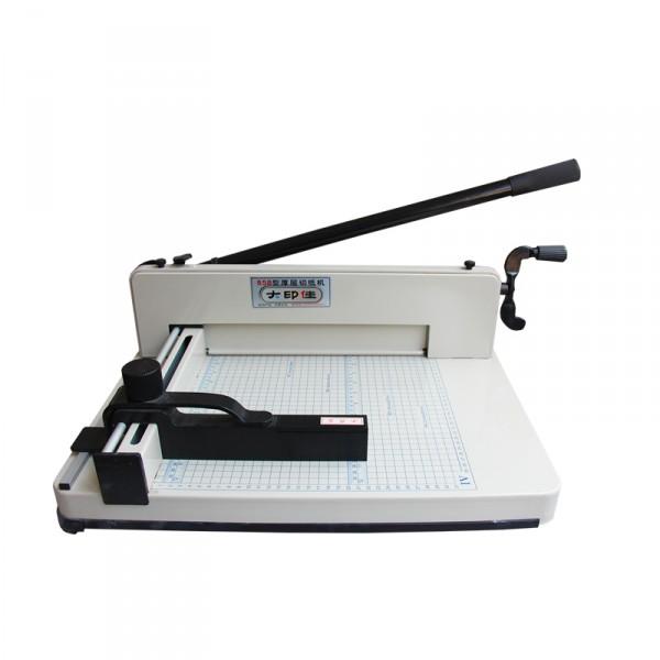 858A4切紙機重型裁紙機