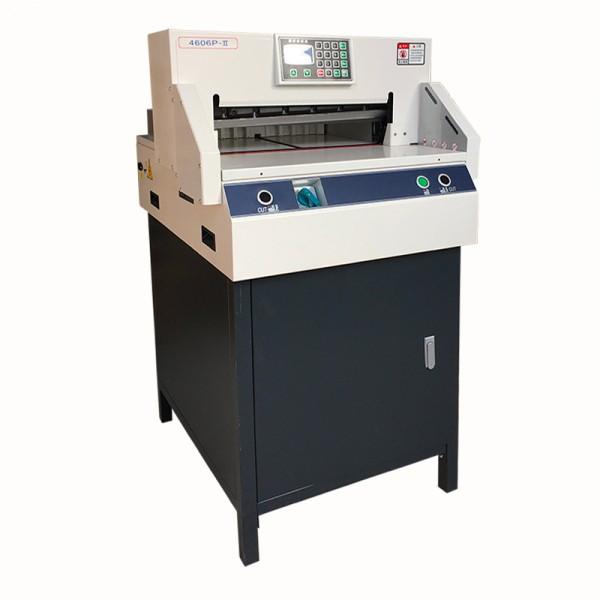 4606P程控切紙機